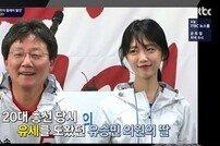 유승민 딸 유담, 이달 말 부터 지원 유세… 미모로 표심 잡나
