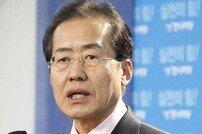 김성태-장제원 등 바른정당 탈당 의원 14명, 홍준표 후보 지지선언