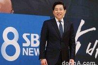 'SBS 세월호 보도' 결국 법정으로… 검찰, 선거법 위반으로 수사
