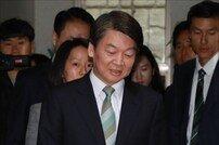 """안철수, 홍준표 이어 패배 인정 """"겸허히 받아들이겠다"""""""