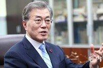 """文 대통령, NSC서 북한 미사일 발사에 경고 """"도발에는 단호히 대응"""""""