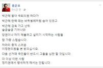 """정우택, 홍준표 '친박 바퀴벌레' 발언에 """"낙선자는 자중·정계은퇴"""""""