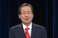 """홍준표 """"문재인 대통령, 최순실 사건 재수사 지시는 탄핵 사유감"""""""