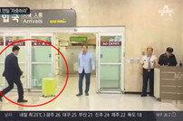 """김무성 캐리어 논란에 """"왜 해명해? 관심도 없고 생각도 없다. 일이나 해"""""""