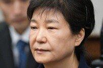 박근혜 전 대통령 배지에 적혀있는 '나대블츠'…무슨 뜻?