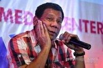 IS 위협 확산에 필리핀 계엄령 선포…외교부, 특별여행주의보 발령