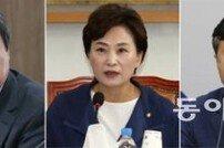 靑, 김현미 국토부·도종환 문체부·김부겸 행자부·김영춘 해수부 장관 임명