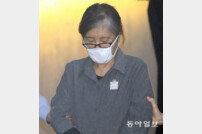 최순실 징역 3년… '이대비리' 연루자 전원 유죄
