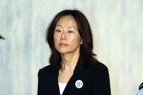 조윤선 징역 6년 구형…눈물 흘리며 혐의 부인