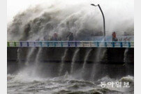 """후쿠오카에 기록적인 폭우로 피해 속출…日정부 """"무엇이든 할 것"""""""
