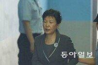 """청와대, '박근혜 침대' 처리 방안 고심…박사모 회원 """"대대손손 모시겠다"""""""