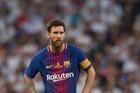 FC 바르셀로나, '바르셀로나 테러 추모'… 이름 대신 'Barcelona'