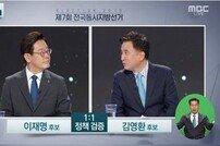 """이재명 여배우 스캔들 재언급…김영환 """"나를 고발해라"""""""