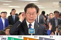 """이재명 인터뷰 태도 논란 """"잘 안 들리는데…"""" 갑론을박"""