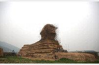 """""""당장 철거하라""""…짝퉁 스핑크스 만든 中에 뿔난 이집트 정부"""