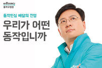 """[전문] 장진영 """"안철수에 흠이 된다? 뭣이 중헌지 분간해라"""""""