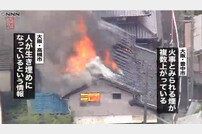 일본 오사카 지진 발생, 규모 5.9… 교통운행 일시 중단+화재 등 피해 속출