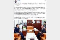 """[전문] 김성태, 노회찬 사망 소식에 """"비통하다, 그 목소리가 아직도 선명"""""""