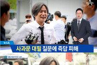 """주진우, 이재명-김부선 불륜 논란 """"심증은 왜 없어?"""""""