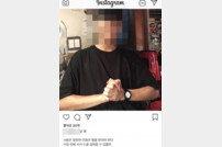 """안희정 아들 발언 논란…父 성폭력 무죄 판결에 """"상쾌"""""""