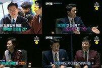 """'외부자들' 진중권 """"이재명, 자진탈당 명분+이유NO""""…김혜경 """"억울해"""""""