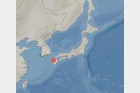 일본 지진, 구마모토 현서 규모 5.0 지진 발생