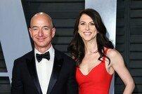 세계최고부자 이혼, 아마존 CEO, 아내와 파경…재산분할 어떻게?