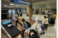 태국 한국인 폭행 가해자 됐다…공항서 보안요원 얼굴 때려 벌금형