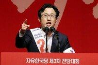 """김준교 """"저딴 게 대통령…탄핵할 것"""" →'짝' 모솔 남자 3호의 외침"""