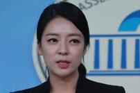 """[전문] 배현진 """"MBC '뉴스데스크' 시청률 1.0%, 혀 차기도 안타까워"""""""
