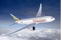 에티오피아 여객기 추락 사고…승객·승무원157명 전원 사망