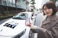 SKT 청각장애 택시기사용 '티맵택시' 출시