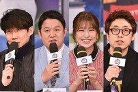 [DA:현장] 새 시즌? 업그레이드!…'마리텔V2', 김구라X안유진과 컴백(종합)