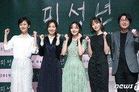 """[DA:현장] """"신인감독입니다…'미성년' 김윤석, 패기 넘치고 섬세하게 (종합)"""
