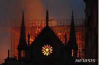 """노트르담 성당 화재, 마크롱 대통령 """"우리의 일부가 불탔다"""""""