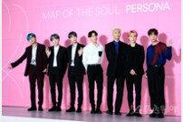"""K-POP 가수 병역특례 관련 공청회 개최 """"각계 의견 수렴하는 자리"""""""