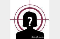 """여배우 데이트 폭력 논란→1심 집유 """"차로 돌진…벌금형 수차례"""""""