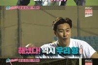 [DA:리뷰] '궁민남편' 박항서x안정환, 축구 열기만큼 뜨거운 우정 (종합)