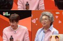 [DA:리뷰] '미우새' 김영광, 홍진영→김종국 '母벤져스'도 흠뻑 빠진 매력남 (종합)