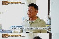 """[DA:리뷰] 이상해 거짓증언 """"5년을 굶었다""""←대마초 흡연 혐의"""