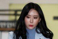 """[전문] 윤지오 체포영장 소식에 """"살인자도 사기꾼도 아니야"""""""