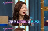 """[DA:리뷰] 율희 """"최민환, 결혼 전 용돈 500만원→50만원"""" 야무진 새댁"""