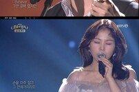 [DA:리뷰] '불후의 명곡' 김재환, 741표로 400회 특집 최종 우승(종합)