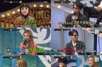 [DA:리뷰] '복면가왕' 박시은-우승민-황동주-유권…체게바라=바비킴? (종합)
