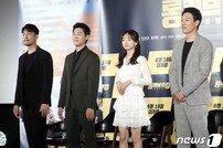 [DA:현장] '롱 리브 더 킹' 김래원→진선규, 우리가 꿈꾸는 영웅이 온다 (종합)