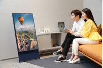 삼성 '더 세로' TV 온라인 사전판매