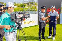 '세계 최초' SK텔레콤의 5G 생중계, 골프장에서 통했다