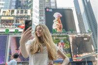 LG 첫 5G폰 'V50' 글로벌 공략 시작