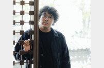 """[DA:인터뷰] '기생충' 봉준호 """"교수 집안 아들, 살인해야 '살인의 추억' 찍나요?"""""""