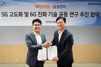 [비즈 프리즘] 벌써 6G!…ICT업계 '선행학습' 새 전쟁